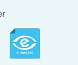 E-maerket